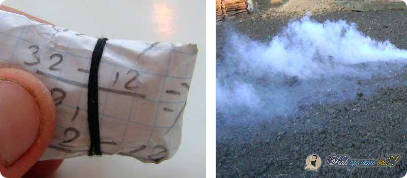 Как сделать бомбочку из марганцовки и