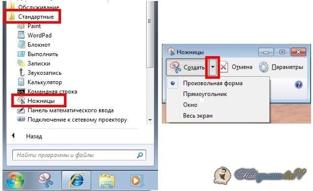 Как в mpc сделать скриншот