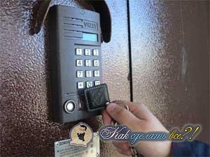 Злом мастер ключ для домофонов метаком