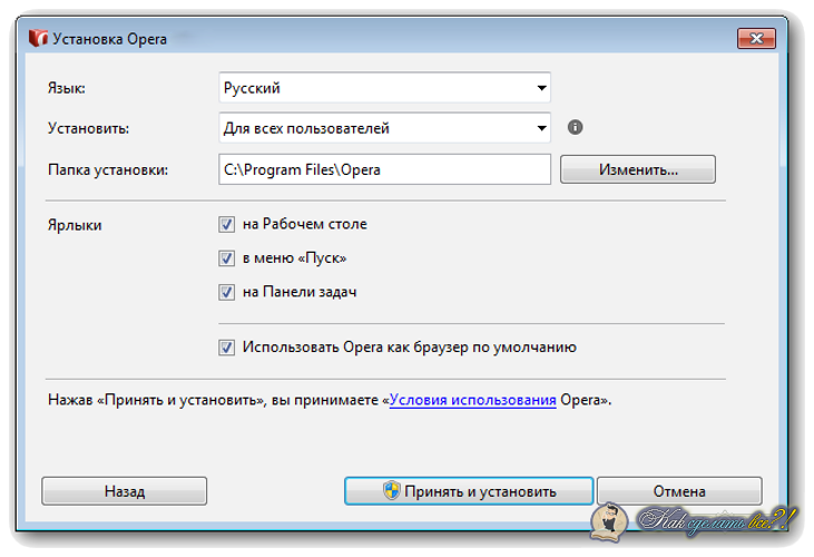 Опера (Opera) браузер
