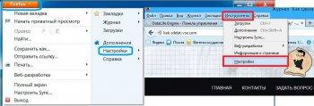 Как сделать Firefox браузером по умолчанию?