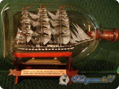 Корабль в бутылке своими руками - Pikabu