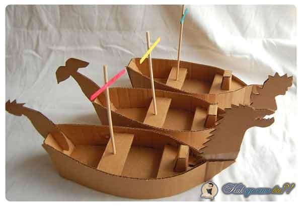 Кораблик своими руками из