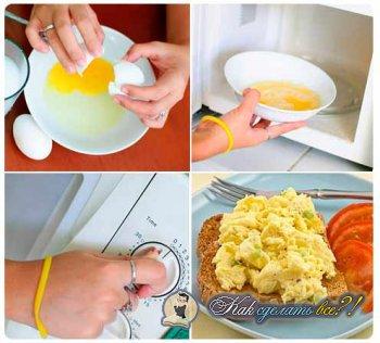 Как сделать омлет?