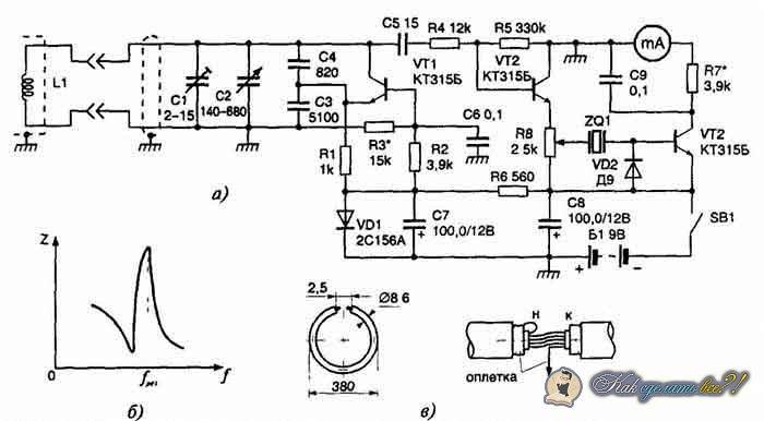 Как сделать мощный металлоискатель