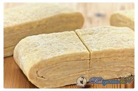 Как сделать слоеное тесто?
