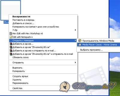 2 способа сделать скриншот с видео 56