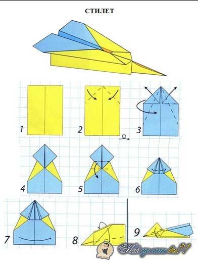 Как сделать самолет Стилет из