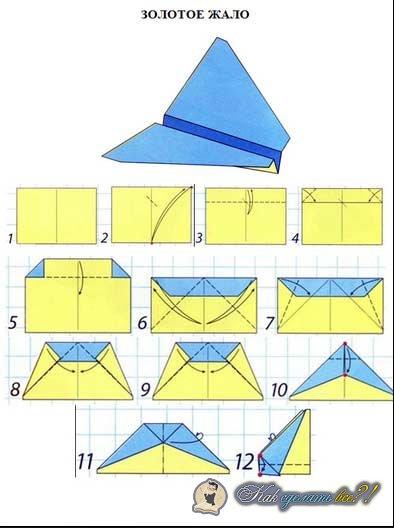 Как сделать рубашку своими руками из бумаги
