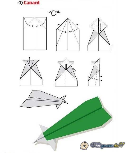 Самолет из бумаги пошагово