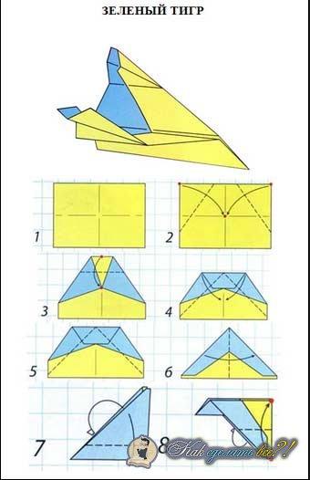 Как сделать самый лучший самолетик из бумаги фото 711