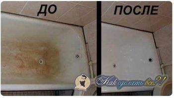 Как сделать ванну белоснежной?