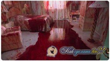 Как сделать искусственную кровь?