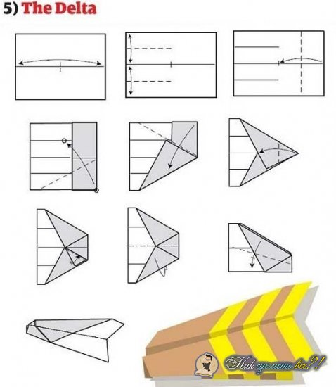 Как сделать самолет из бумаги далеко летающий самолет 158