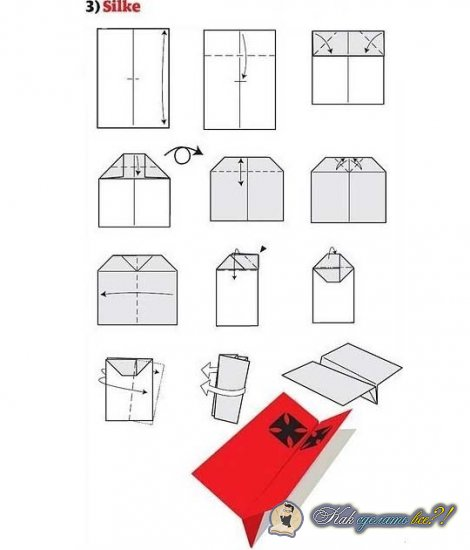 Как сделать шаттл из бумаги фото 353