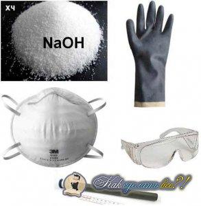 Как сделать основу для мыла?