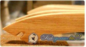 Как сделать лук своими руками?