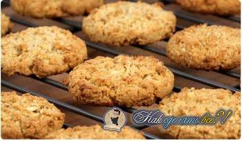 Как сделать овсяное печенье?