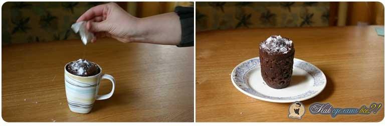 Как сделать кекс за 5 минут без микроволновки - AVTOpantera.ru