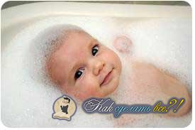 Как сделать много пены в ванной?