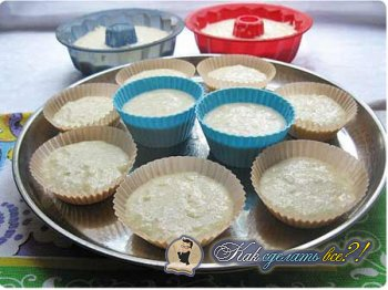 Как сделать творожные кексы?