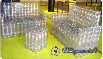 Как сделать диван из пластиковых бутылок?
