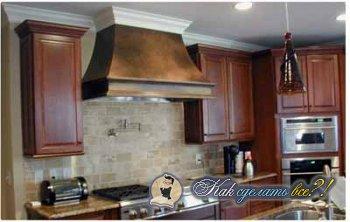 Как сделать вытяжку на кухне?