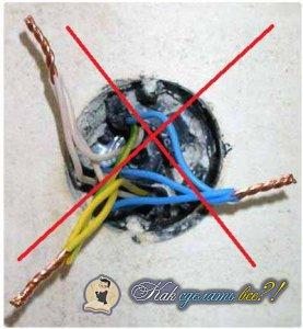 Как правильно соединить провода?