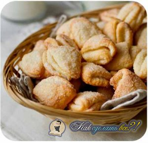 Как сделать творожное печенье?