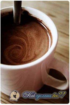 Как сделать горячий шоколад?