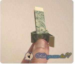 Как сделать кольцо из купюры?