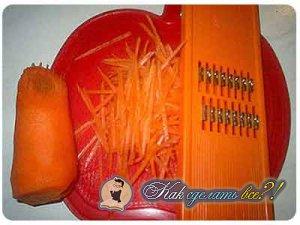 Как сделать морковь по-корейски?