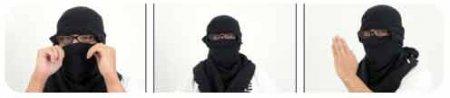 Как сделать маску спецназовца/террориста?