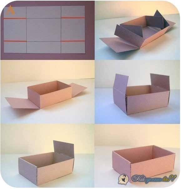 Коробка из бумаги а4 своими руками