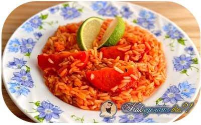 Как сделать рис по-мексикански?