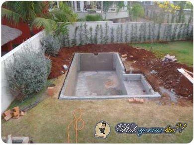Как сделать бассейн?