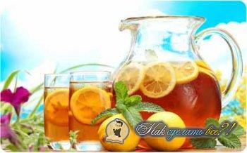 Как сделать холодный чай?