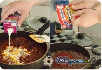 Как сделать буррито?