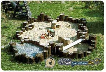 Как сделать детскую площадку?