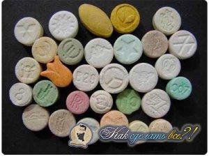 Сколько держится наркотик в крови?