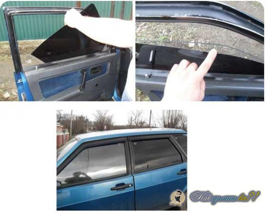Как сделать тонировку автомобиля своими руками?