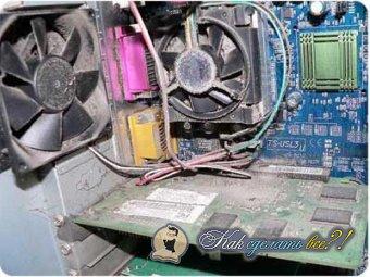 Как сделать компьютер тише?