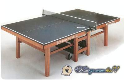 Как сделать теннисный стол?