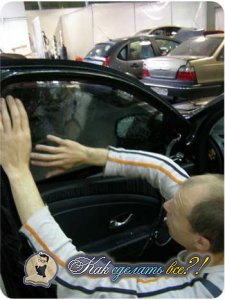 Как затонировать стекла машины?