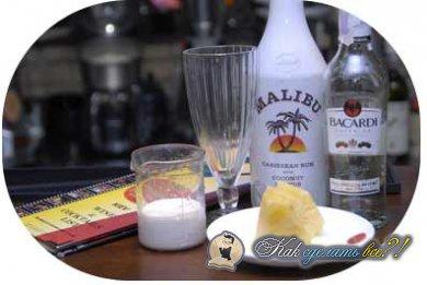 Как сделать коктейль Пина Колада?