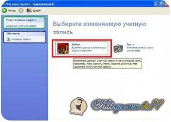 Как сделать пароль на компьютер Windows 7,8(XP)?