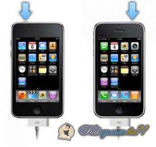 Как ввести iPhone в режим DFU?