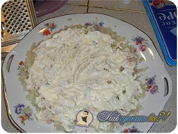 Ресторанное блюдо салаты с мясом