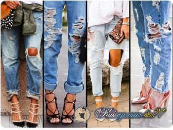 Как сделать рваные джинсы?