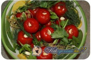 Как сделать малосольные помидоры?
